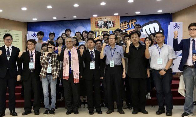 搶救崩世代!15所大學生要求PK財長 為賦稅人權fighting!