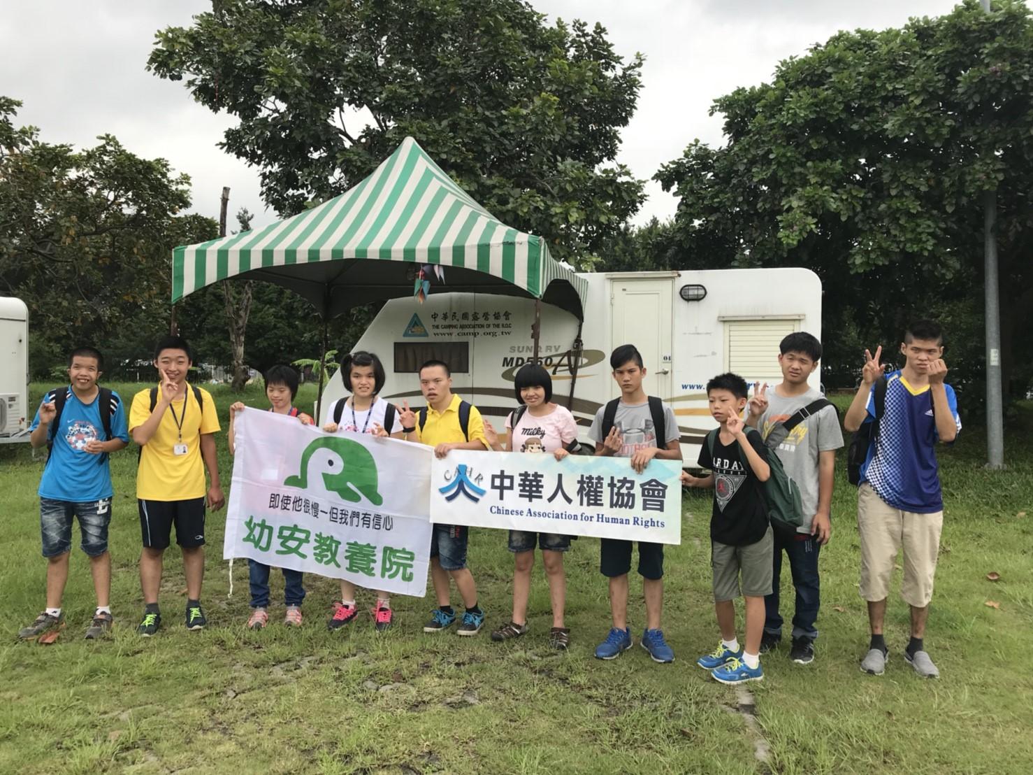20180908-09慈暉露營活動 (48)