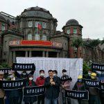 【新聞稿】人權協會:捍衛民眾食安、保障言論自由