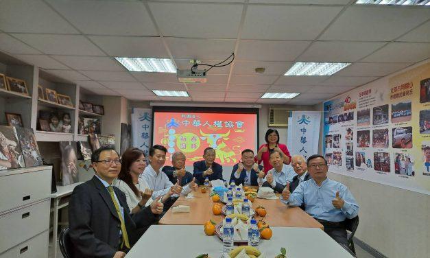 為捍衛與提升我國及世界人類之人權神聖公益志業奮進 2021年出席中華人權協會新春團拜之感言